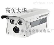摄像机外壳/90方机高仿大华双灯安防防水监控摄像头外壳 厂家直销