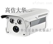 攝像機外殼/90方機高仿大華雙燈秒速赛车开奖网防水監控攝像頭外殼 廠家直銷