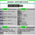 H05VVD3H6-F 带钢丝电梯随行控制电缆