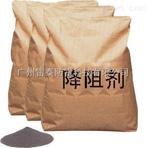 石墨降阻剂