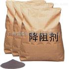 型广州雷泰石墨降阻剂