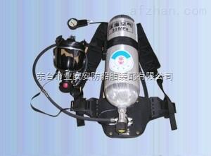 正压式消防空气呼吸器3C认证