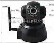 插卡IP无线网络远程监控夜视wifi网络摄像头