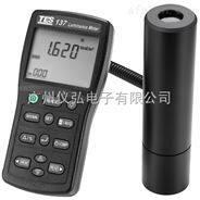 台湾泰仕TES-137亮度计/輝度計