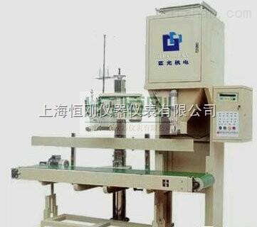 20公斤颗粒自动包装机