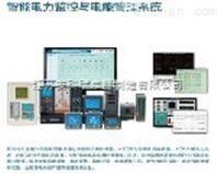 ACREL-3100商业预付费电能管理系统案例