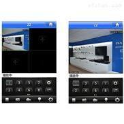 杰士安手机音视频管理软件