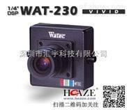 微型WATEC工业摄像机
