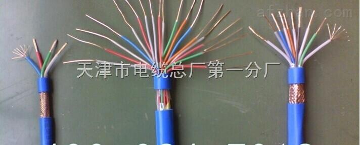 MHYV信号电缆 MHYV矿用阻燃信号电缆