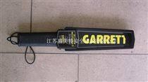 美国盖瑞特超级手持金属探测器