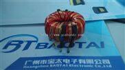 广州汽车功放磁环线圈 深圳汽车音响用非晶磁环电感 可定做
