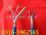 總屏蔽本質安全電纜NH-BAYJYP3 1x2x1.5mm2