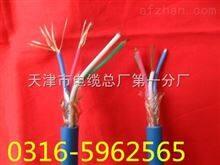 总屏蔽本质安全电缆NH-BAYJYP3 1x2x1.5mm2
