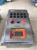 不锈钢防爆箱316L不锈钢变压器防爆控制箱加工