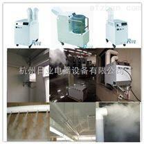 纺织厂用防静电加湿器