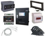 乐鸟LN6系列-电气火灾监控系统制造商
