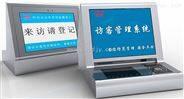 科世达访客机、访客一体机、访客双屏机、自助访客机 人行通道访客系统 微信预约