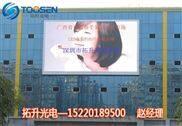 优质LED显示屏国内专业供应商