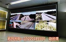 无缝拼接监控设备LED高清显示屏生产厂家报价