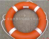 供应防汛救援救生圈