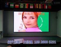 会议室用LEDP2超高清电子屏厂家报价多少