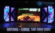 電影院大廳播放預告片全彩LED屏價格-P2.5高清全彩大屏顯示器品牌