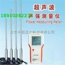 超声波功率(声强)测量仪 型号:ZXKJ-csb-16库号:M202106
