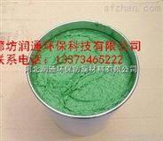 承德脱硫塔工程玻璃鳞片胶泥防腐采用上等高温乙烯基树脂原料加工