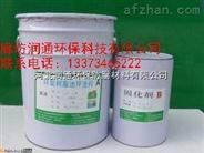供应VEG电厂脱硫塔用乙烯基玻璃鳞片胶泥