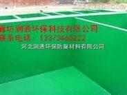 玻璃鳞片防腐施工应用于脱硫塔