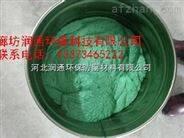耐温型乙烯基玻璃鳞片胶泥多少钱