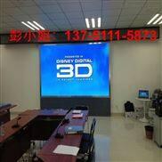 台湾晶元led芯片P2.0电子屏价格