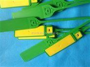 恺乐意联Alien Inlay 9662超高频UHF 915MHz RFID扎带 电子标签无源6C