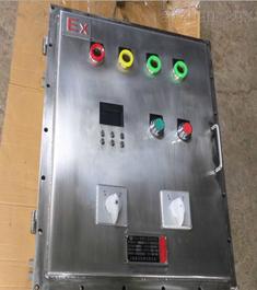 粉尘不锈钢防爆箱生产厂家
