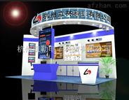 杭州監控安裝公司