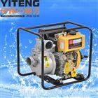 进口3寸高质量汽油水泵价格