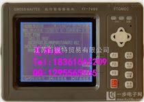 飞通FT-7600航行警告接收机 提供CCS证书