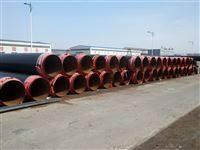 DN200-国标直埋式采暖发泡管道供应商标准价格