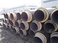 国标377*7热力用预制聚氨酯直埋发泡保温管成品价格