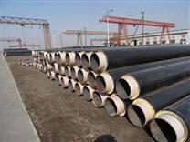 近期市政供热地埋复合管道施工厂家 标准价格