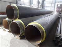 DN1220地埋塑套钢发泡保温管价格 防腐保温工程统计报价