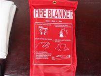 灭火毯  防火毯