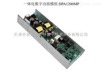 1200W帶電源數字功放板數字功放模塊D類功放板