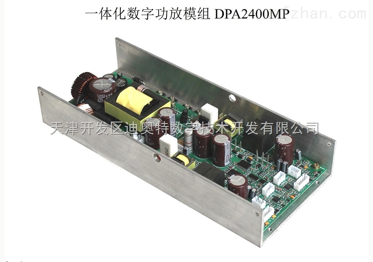 2*400W二通道带电源数字功放板数字功放模块D类功放板  2*400W二通道带电源数字功放板数字功放模块D类功放板为紧凑型嵌入式应用设计,是数字功放与开关电源组合而成的模组。其双反馈环路确保全功率全音频带宽内失真的一致性以及频率响应的平坦性,同时提高了阻尼系数。DPA2400MP具有完善的软启动、过流/短路与直流保护功能,可靠性高。其结构、功能可以满足小型化与嵌入式应用,使用户简单、快捷、方便地进行整机设计,迅速投放市场。 特点: 软启动 过流/短路/高频/直流/温度保护 音响专用开关电源 双反馈