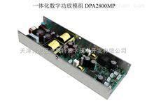 2*800W二通道帶電源數字功放板數字功放模塊D類功放板