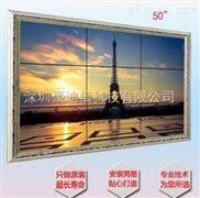 豪迪信监控50寸LCD液晶拼接屏大屏幕报价