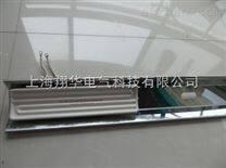 SRW型远红外线加热器