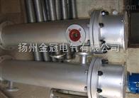 SRY6-4型带护套管型管状电加热元件