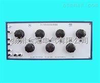 直流电阻箱ZX78