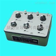 交/直流电阻箱ZX32